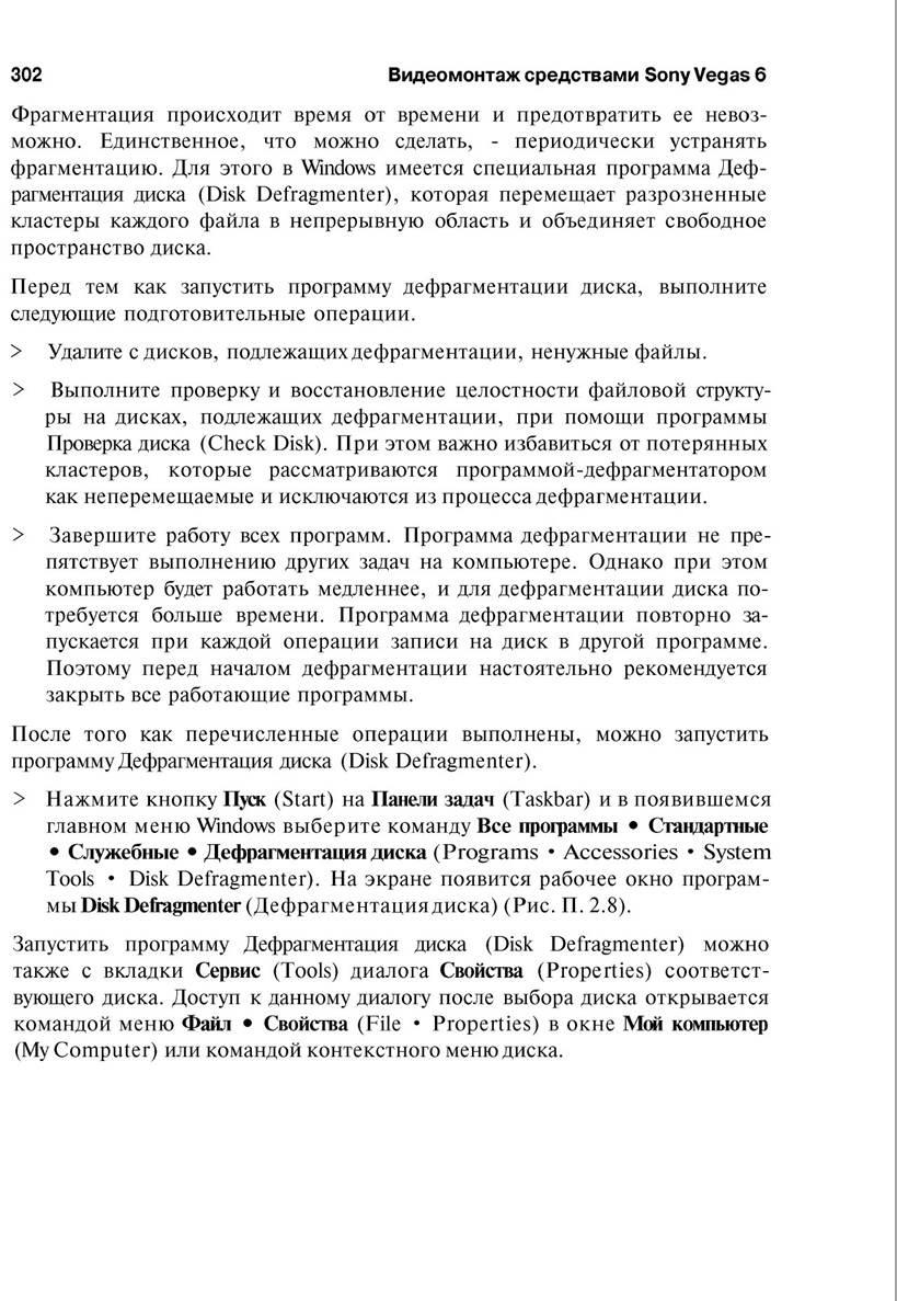 http://redaktori-uroki.3dn.ru/_ph/14/226680176.jpg