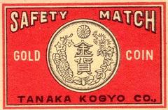 japon allumettes019