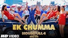Ek Chumma Lyrics - Housefull 4