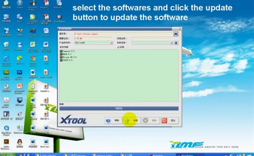XTOOL-PS2-GDS2-16.21(7)