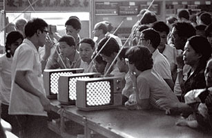 Consumers of 1981, at the dawn of China's economic reform