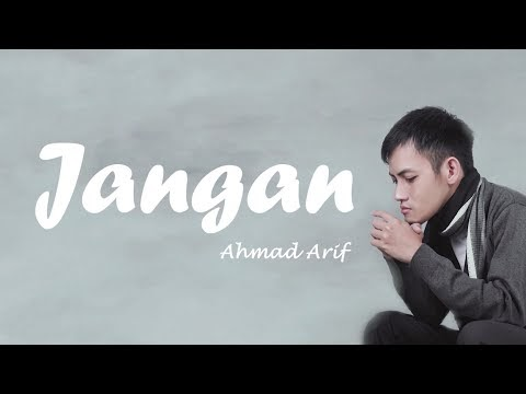 Ahmad Arif - EP