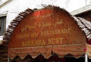 EgyptTouristRestaurant-7