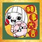 http://line.me/S/sticker/13447