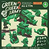 カプセル パンダの穴 どうぶつ グリーン アーミー! 2 全6種セット
