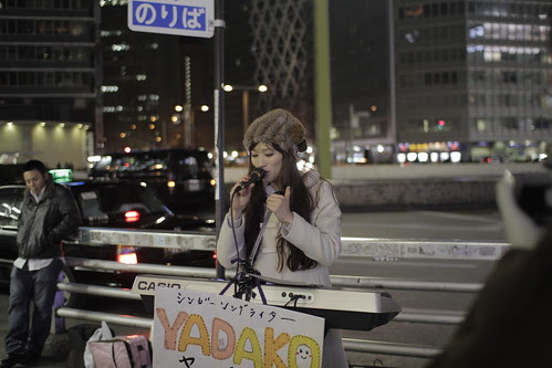 Yadako performing in Christmas 2