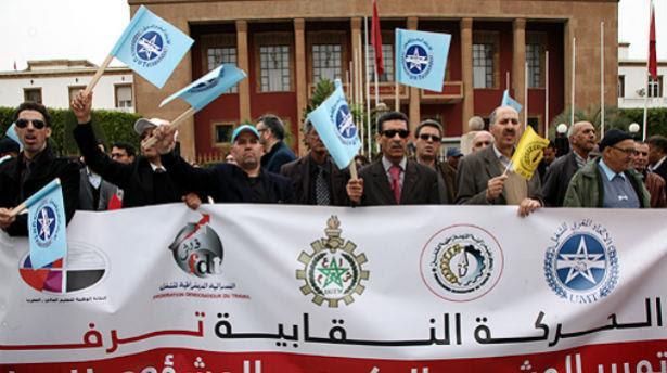 Régime de retraites: Des syndicats observent un sit-in devant le Parlement