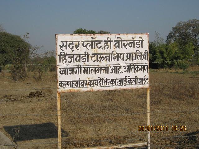 Vornado Hinjewadi Township Pvt. Ltd.