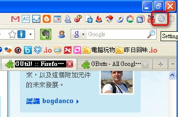 googlebar-05