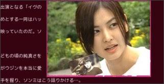 http://www.tv-asahi.co.jp/eve/story/index.html