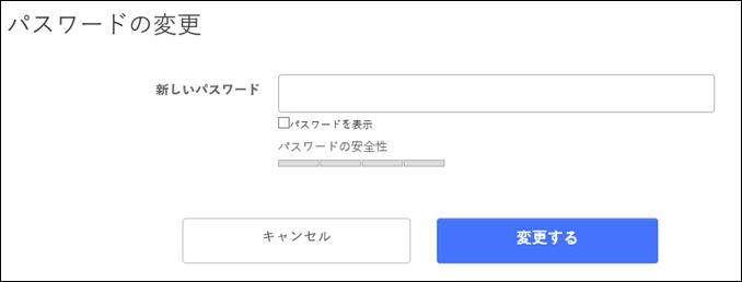 a00041_Yahoo!の二段階認証解除方法_13