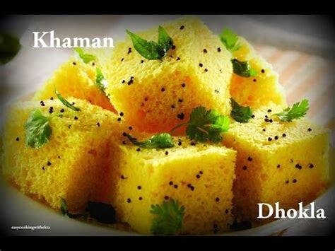 dhokla recipe  hindi easycookingwithekta soft