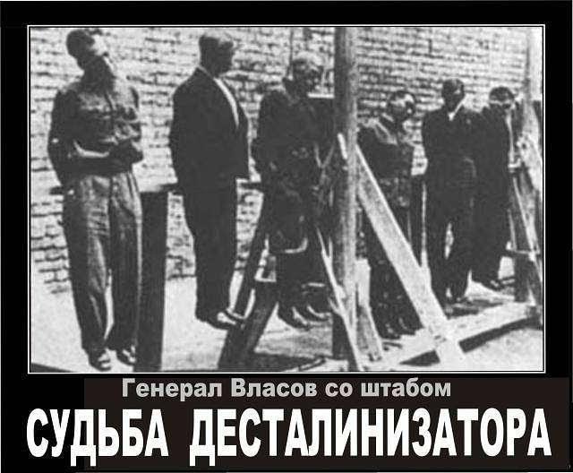 Историки РАН не столько изучают, сколько искажают историю