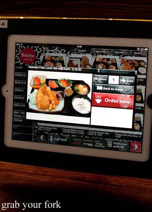 assorted fried lunch set touch screen menu at yebisu izakaya, regent place sydney