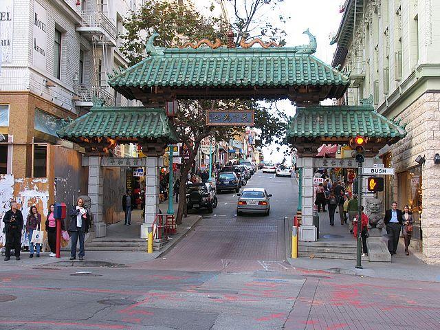 porta entrada bairro chinês