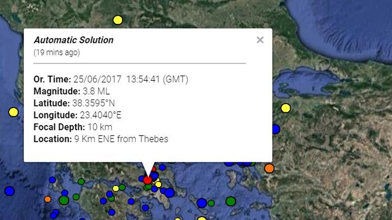 Σεισμική δόνηση μεγέθους 3,8R με επίκεντρο τη Θήβα έγινε αισθητή στην Αθήνα
