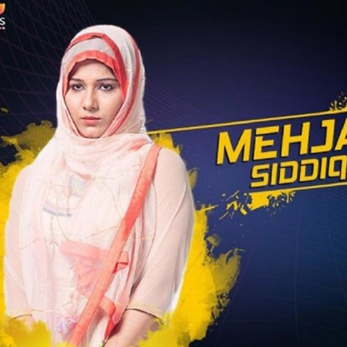 Image result for bigg boss 11 -Mehjabi Siddiquii hd pics