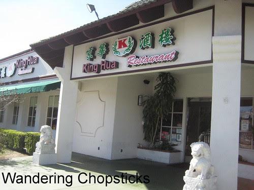 King Hua Restaurant (Dim Sum) - Alhambra 1