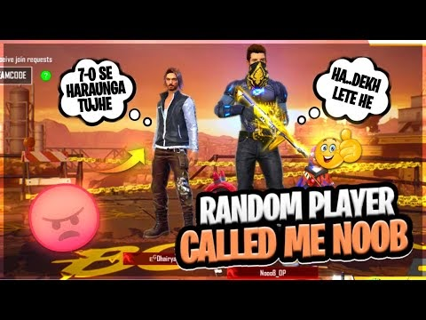 Random Player Called Me NOOB || आजा 1vs1 में || Free Fire || Desi Gamers