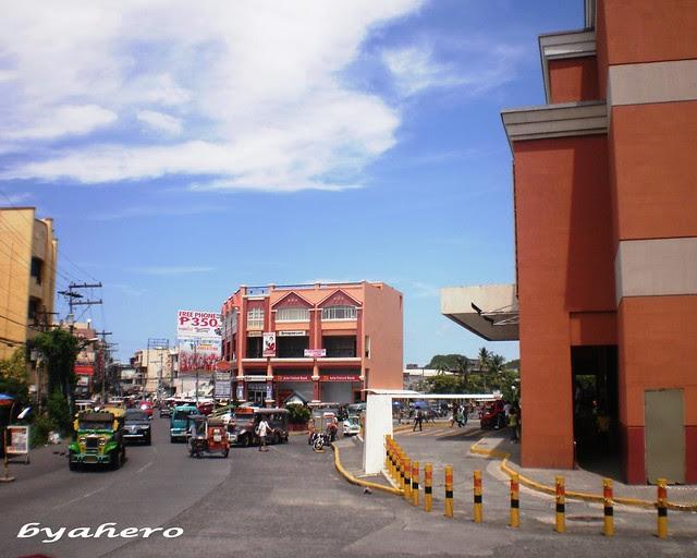 Lanco Business Park