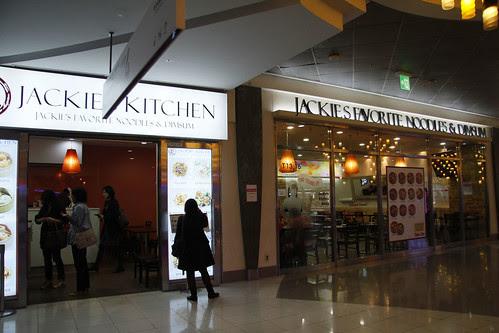 Jackie's Kitchen (Seoul, Korea)
