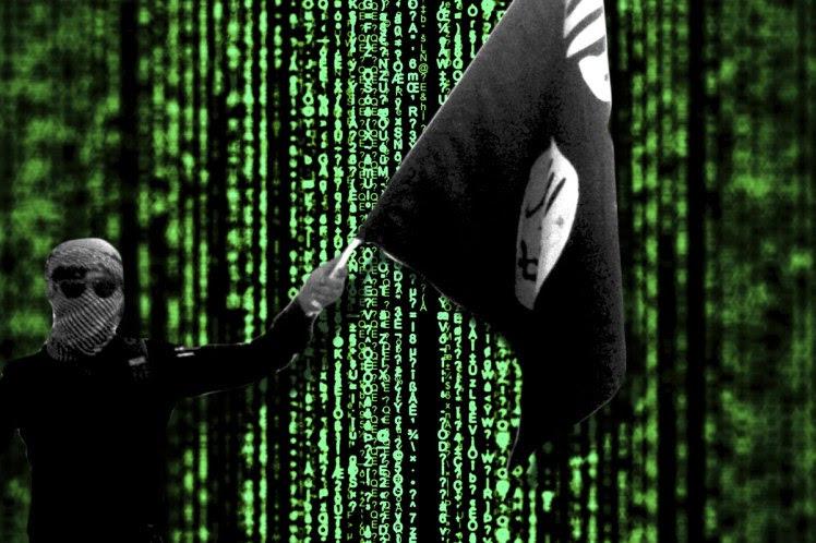 داعش تقنية