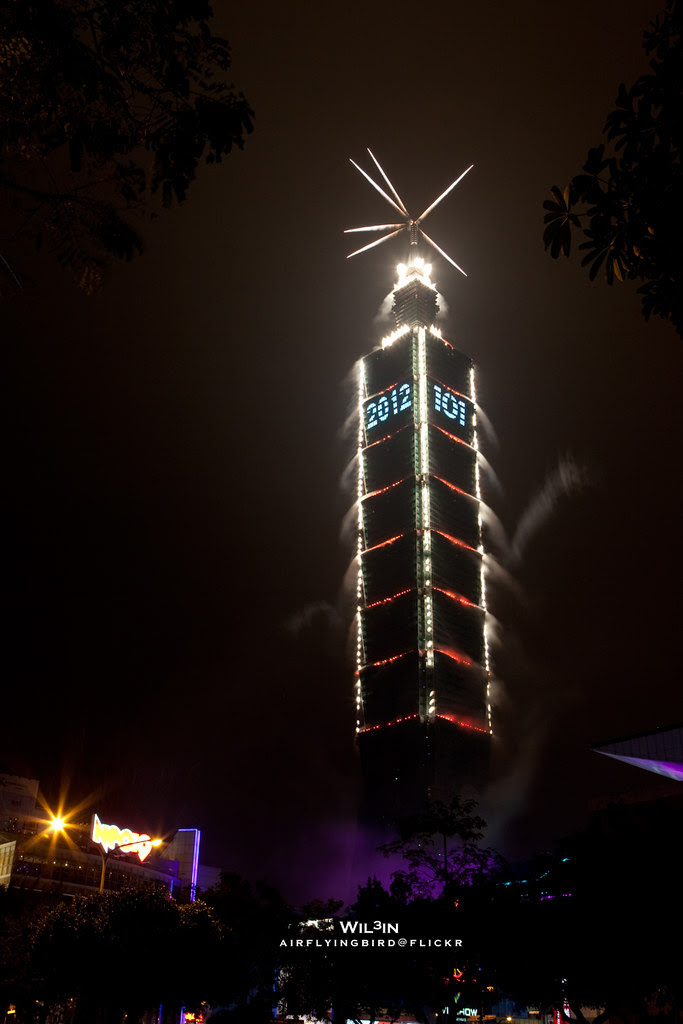 Taipei 101 firework