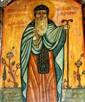 Ficheiro:Saint Macarius.jpg