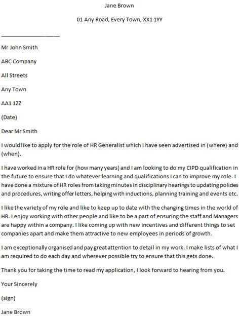Sample Cover Letter For Human Resources Assistant Sample Cover