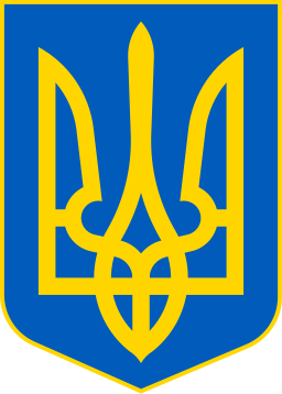 http://upload.wikimedia.org/wikipedia/commons/thumb/9/95/Lesser_Coat_of_Arms_of_Ukraine.svg/256px-Lesser_Coat_of_Arms_of_Ukraine.svg.png