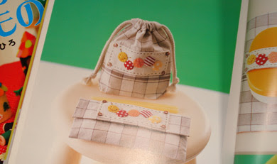 Page from Japanese craft book