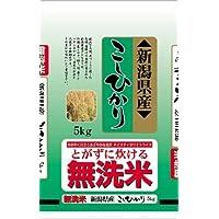 新潟県産 平成24年産 無洗米 こしひかり 5kg