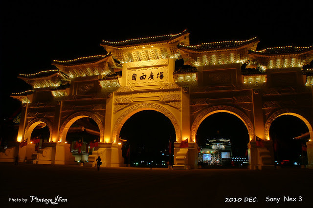 Gate of Great Centrality and Perfect Uprightness(Free square)
