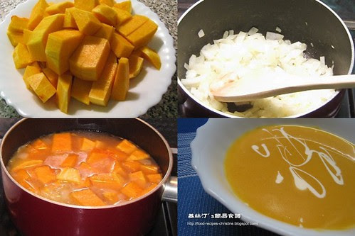 煲南瓜湯過程圖 Pumpkin Soup Procedures