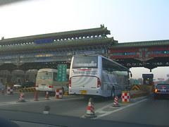 Beijing - Tollgate