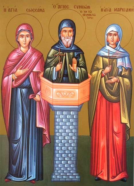 IMG STS.  SUSANNA, or Sosanna and Marciana, Martyrs