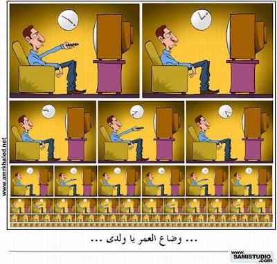 b74a6efab2d3c كاريكاتير عينات كأس العالم و الوعى السياسى و الثقافى