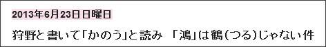 http://tokumei10.blogspot.com/2013/06/blog-post_1988.html