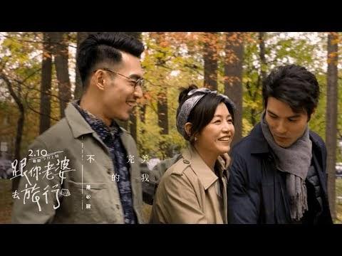 蕭敬騰 Jam Hsiao - 不完美的我 Bu Wan Mei De Wo (Imperfect Me)