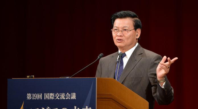 Thủ Tướng Thongloun Sisoulith của Lào. (Hình: Kazuhiro Nogi/AFP/Getty Images)