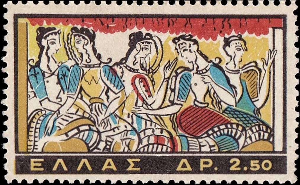 Κνωσσός, ελληνικό γραμματόσημο