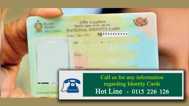Issuance of New NIC-Booking is Necessary