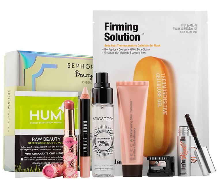 Sephora Favorites Kits for Spring 2017