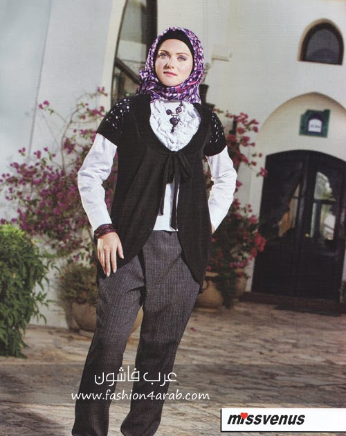 780b2d097 ملابس محجبات شتاء 2011 من ميس فينوس ~ بنحـبك يا مصـــر - الرسميـه