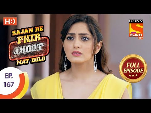 Sajan re jhoot mat bolo last episode video
