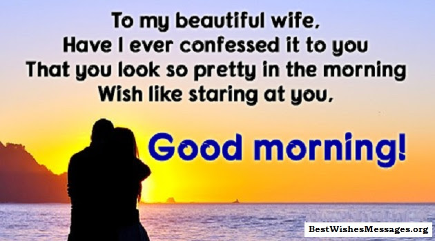 Get Here Good Morning My Lovely Wife