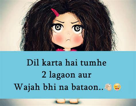top  sad hindi image status facebook whatsapp