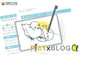pictblog2.jpg