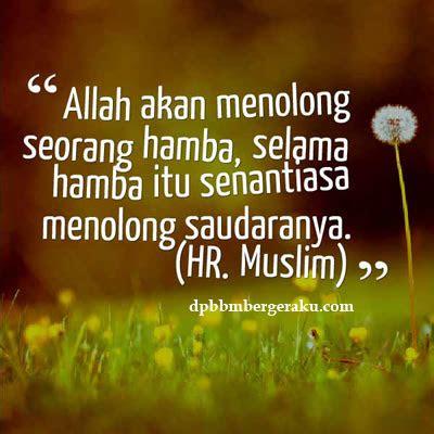 mutiara islami bilikata bilikata