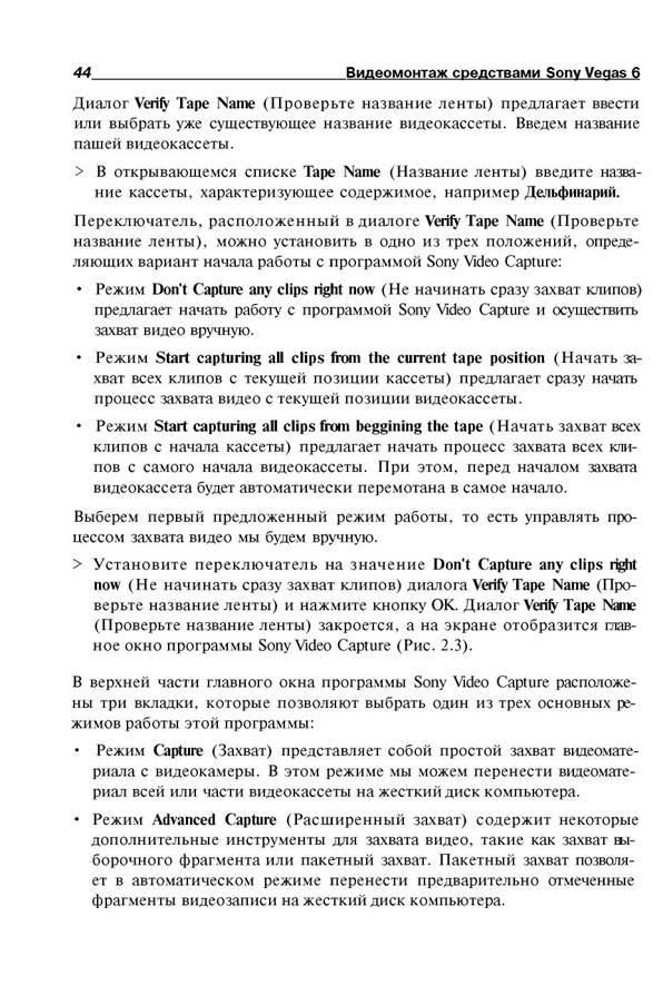 http://redaktori-uroki.3dn.ru/_ph/13/601158795.jpg